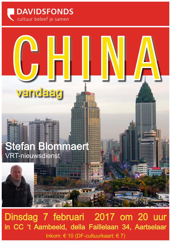df_20170207_china-w15r100