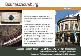Schermafdruk 2019-02-21 17.47.41
